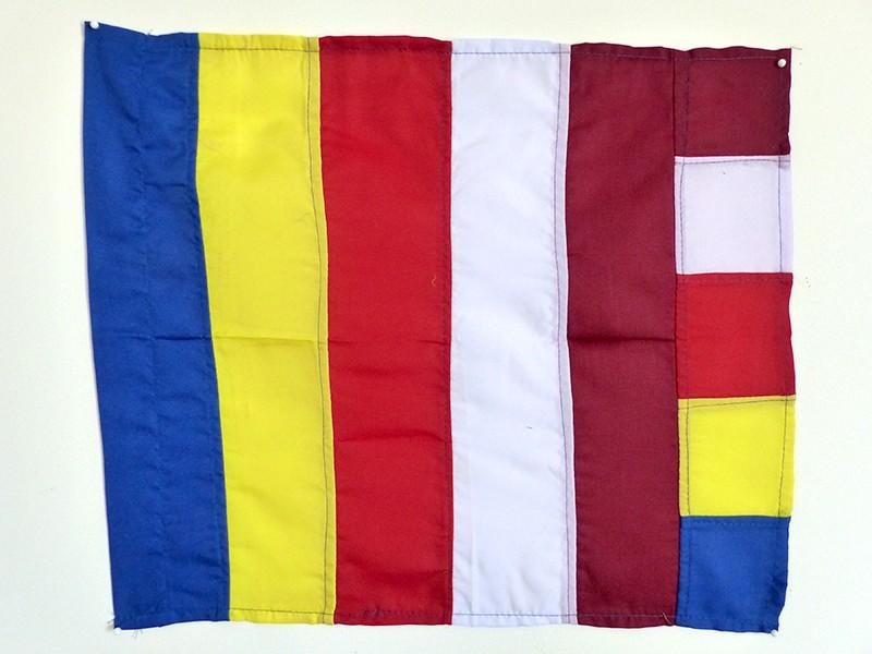 https://www.savdana.com/14947-thickbox_default/dp14-drapeau-bouddhiste.jpg