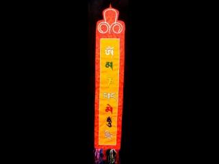 BB48 Bannière Tibétaine Mantra