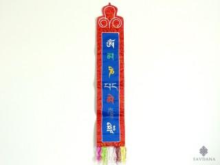 BB66 Bannière Tibétaine Mantra