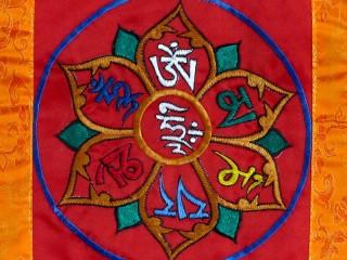 BB87 Bannière Tibétaine Mantra