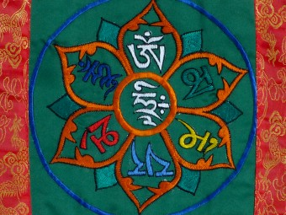 BB91 Bannière Tibétaine Mantra