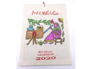Cal04 Calendrier Art Mithila du Népal