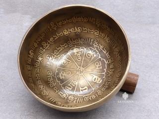 BC122 Bol Chantant Tibétain Mantra