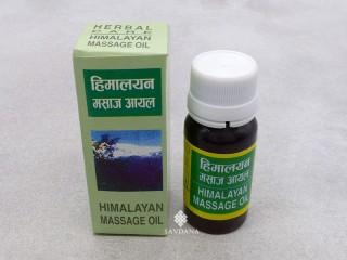 Huile01 Huile de Massage de l'Himalaya 30 ml