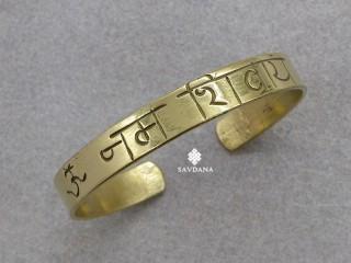 BrD414 Bracelet Tibétain Laiton Mantra Om Namah Shivaya