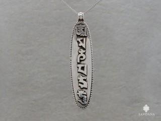 PA499 Pendentif Amulette Ghau Argent Massif Mantra