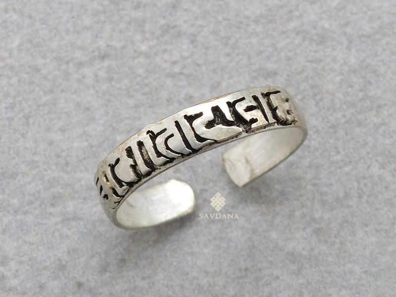 https://www.savdana.com/17217-thickbox_default/bgd87-bague-tibetaine-metal-argente-mantra-om-mani-padme-hum.jpg