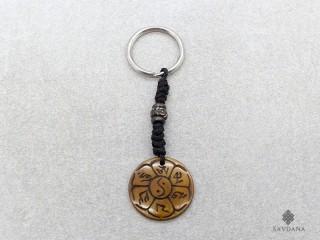 PC74 Porte-Clés Mantra Yin Yang