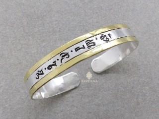 BrA25 Bracelet Tibétain Argent Massif Mantra Om Mani Padme Hum