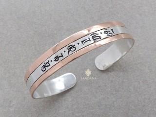 BrA94 Bracelet Tibétain Argent Massif Mantra Om Mani Padme Hum