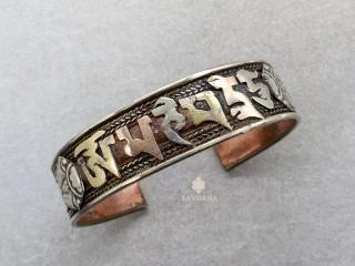 BrD278 Bracelet Tibétain Cuivre Laiton Métal Argenté Mantra