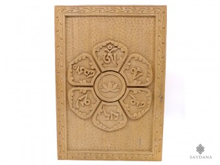CTT47 Coffret Tibétain Mantra Fleur de Lotus