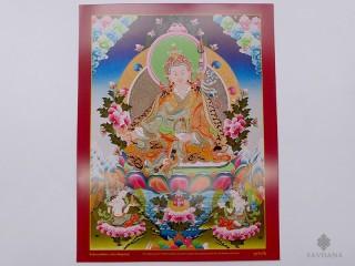 AF126 Affiche Tibétaine Padmasambhava Guru Rinpoche