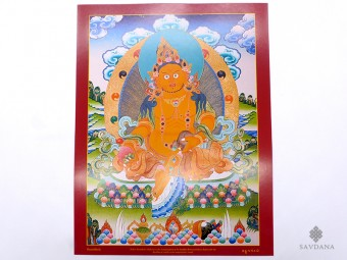 AF128 Affiche Tibétaine Dzambhala Dieu de la Richesse