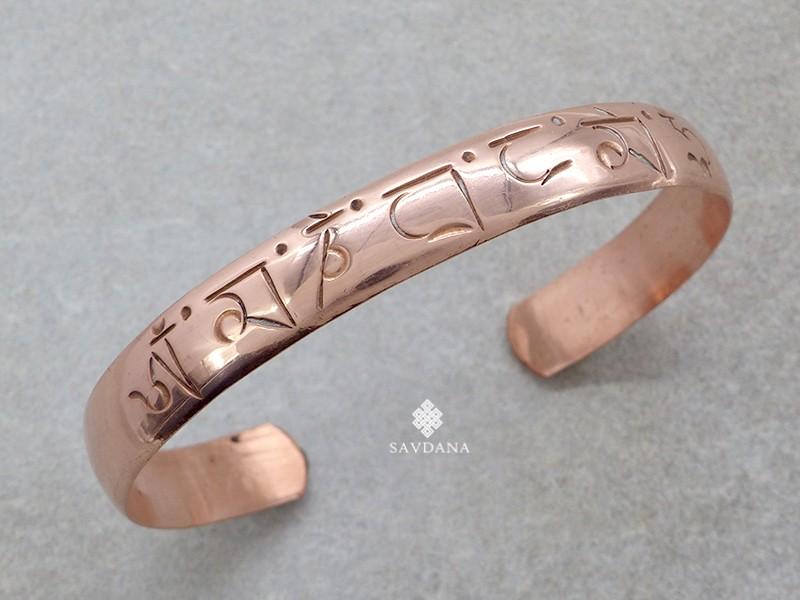 https://www.savdana.com/19229-thickbox_default/brd158-bracelet-tibetain-cuivre-mantra.jpg