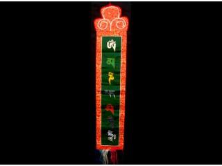 BB45 Bannière Tibétaine Mantra