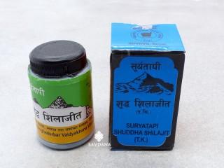 Shilajit01 Shilajit de l'Himalaya 50 g