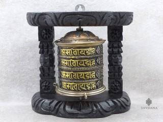 RP38 Moulin à Prières Tibétain Mantra