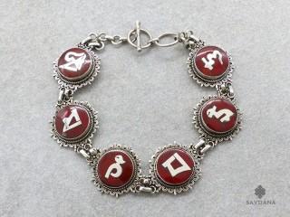 BrA146. Bracelet Tibétain Argent Massif Mantra Om Mani Padme Hum