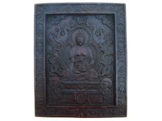 Div25 Plaque Bouddha Astamangala Dragon