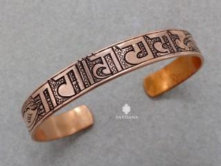 BrD430 Bracelet Tibétain Cuivre Mantra