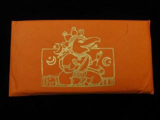 PL31 Papier à Lettre Népalais Ganesh