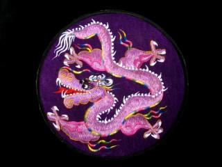 PB18 Pièce Brodée Dragon