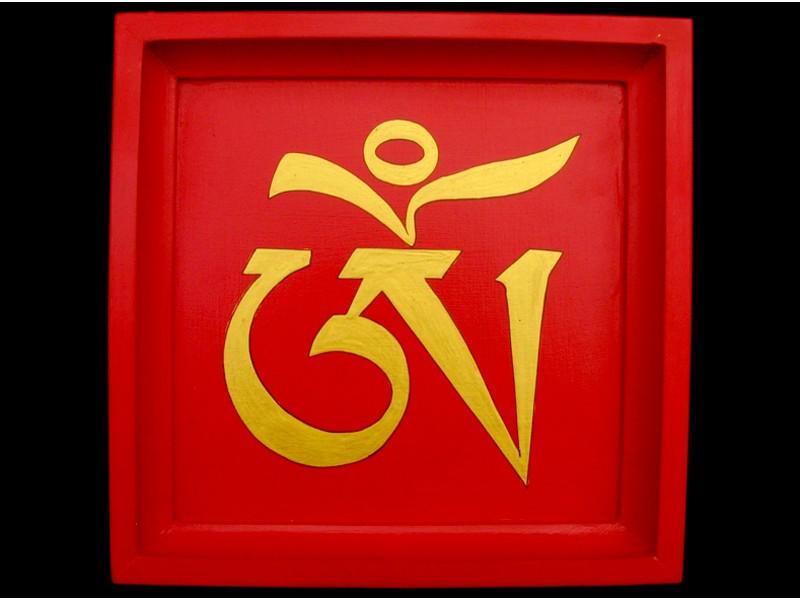 https://www.savdana.com/3599-thickbox_default/pt03-plateau-tibetain-om.jpg