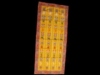BB78 Rideau de Porte Tibétain / Tenture Tibétaine Mantra Signes Auspicieux du Bouddhisme