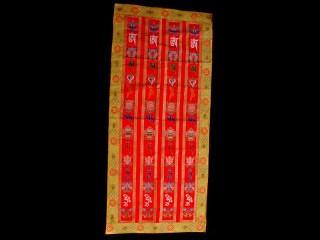 BB79 Rideau de Porte Tibétain / Tenture Tibétaine Mantra Signes Auspicieux du Bouddhisme