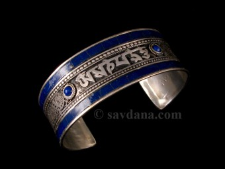BrD174 Bracelet Tibétain Mantra