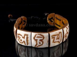 BrD207 Bracelet Tibétain Mantra
