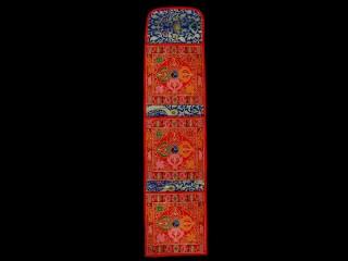 BB80 Bannière Tibétaine