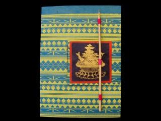 CrA96 Carnet Artisanal Népalais