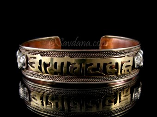 BrD258 Bracelet Tibétain Cuivre Laiton Métal Argenté Mantra