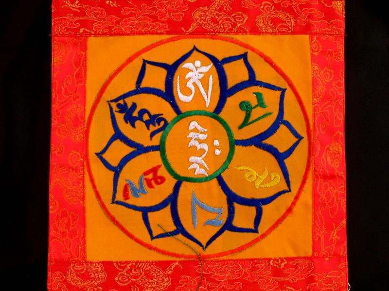 https://www.savdana.com/7123-thickbox_default/bb92-banniere-tibetaine-mantra.jpg