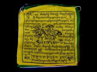 DP19 Drapeaux de Prières Tibétains en coton 6,50 m