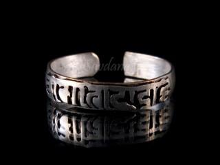 BgD87 Bague Tibétaine Métal Argenté Mantra Om Mani Padme Hum
