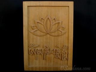 CTT41 Coffret Tibétain Mantra Fleur de Lotus