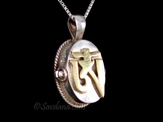 PA567 Pendentif Amulette Ghau Argent Massif Om