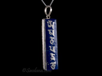 PA350 Pendentif Argent Massif Mantra