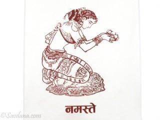 AF67 Affiche du Népal