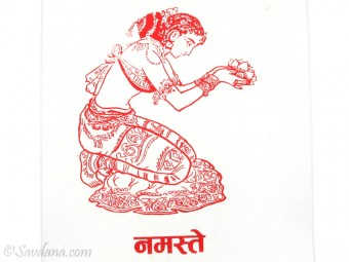 AF68 Affiche du Népal