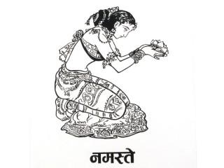 AF69 Affiche du Népal