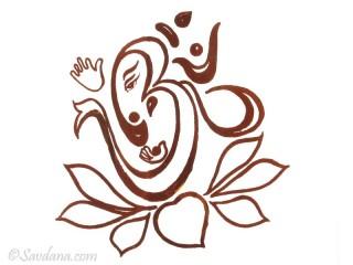 AF84 Affiche du Népal Om Ganesh