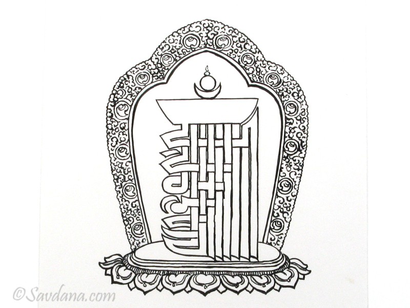 https://www.savdana.com/8945-thickbox_default/af86-affiche-du-nepal-kalachakra.jpg