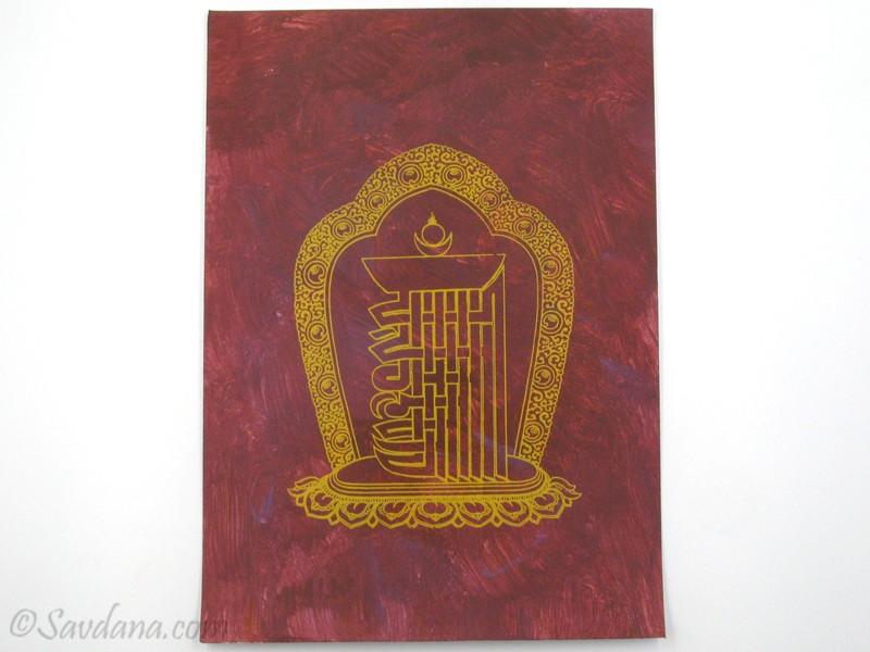 https://www.savdana.com/8946-thickbox_default/af87-affiche-du-nepal-kalachakra.jpg