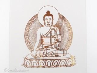 AF90 Affiche du Népal Bouddha