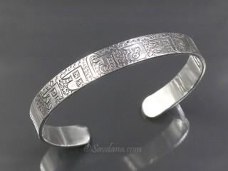 BrA95 Bracelet Tibétain Argent Massif Mantra