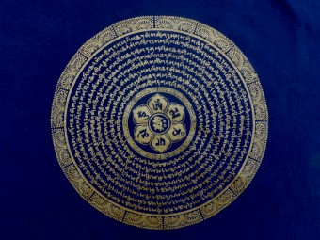 TSrt22 T-Shirt Mantra Mandala